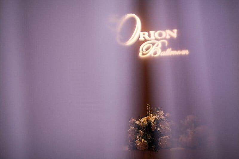 Orion Ballroom Dallas Wedding Photographer 01